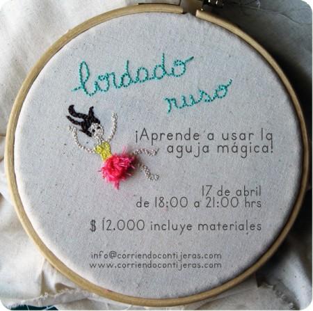Miércoles con Tijeras: aguja mágica