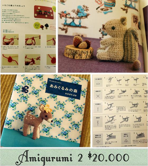 libros japoneses de patrones