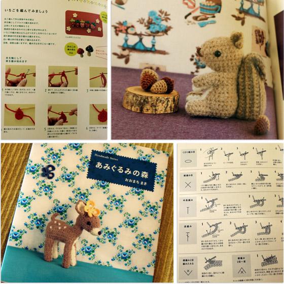 De a 4: patrones japoneses de tejido | Corriendo con Tijeras