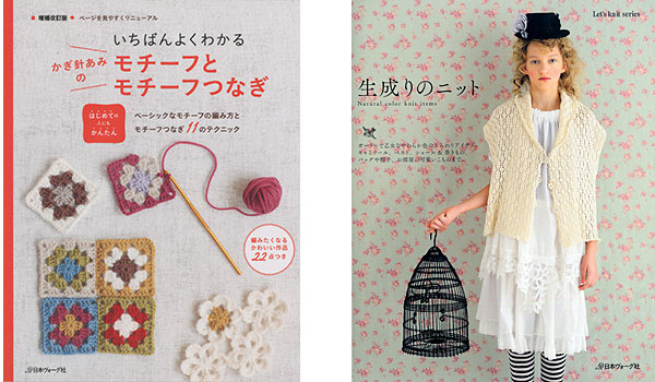 Tutorial amigurumi de MUÑECA JAPONESA KOKESHI - amigurumis y más | 350x600