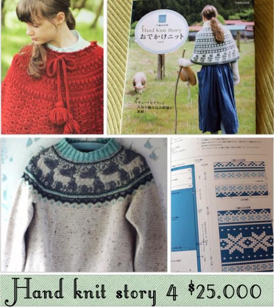 libros de tejido de japón